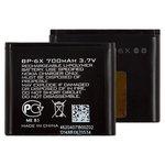 Battery BP-6X compatible with Nokia 8800, (Li-ion, 3.7 V, 700 mAh)