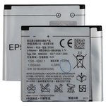 Battery EP500 compatible with Sony Ericsson WT19, ((Li-ion 3.6V 1250mAh))