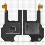 Buzzer compatible with Samsung A800F Dual Galaxy A8, (in frame)